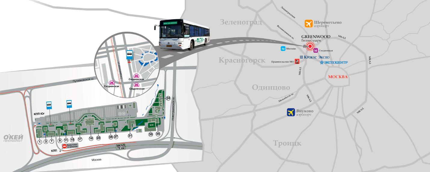 гринвуд бизнес парк миграционный центр схема проезда