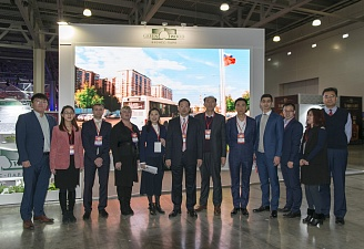 МТВК «Гринвуд» на China Business Forum 2018